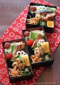 月曜鮭弁 ✿ 牛すじカレー(๑¯﹃¯๑)♪ - **  mana's Kitchen **