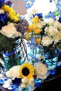 『終末の婚礼から〜♬』 -  Flower and cafe 花空間 ivory (アイボリー)