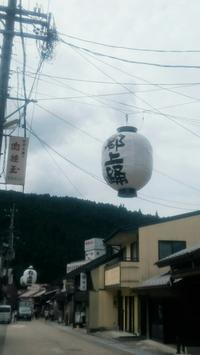 夏を越えて - 京都ときどき沖縄ところにより気まぐれ