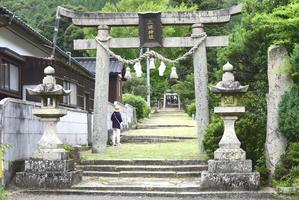「弾除け神社(三坂神社)」 - 長州より発信