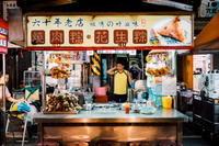 5度目の台湾。撮り忘れたその好吃粽。 - 台湾に行かなければ。