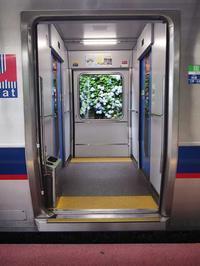 8月14日 今日の写真 - ainosatoブログ02