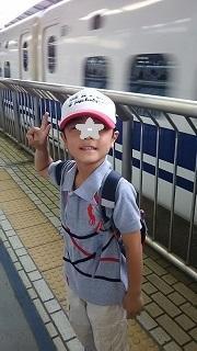 熱海旅行1 - ~ワンパク五歳児子育て中~