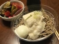 ダイエット週 一発目の晩ごはん♪ - よく飲むオバチャン☆本日のメニュー