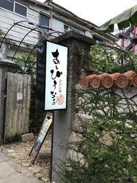 沖縄で訪れたおすすめの場所1 - 寺子屋ブログ  by 唐人町寺子屋