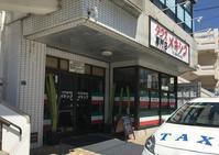 沖縄で訪れたおすすめの場所2 - 寺子屋ブログ  by 唐人町寺子屋