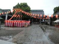8月15日(火) 盆踊り最終日 - 柴又亀家おかみの独り言