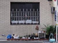 面格子 2017#08 - 1/365 - WEBにしきんBlog