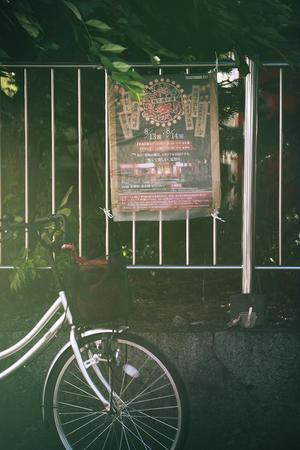 口裂け女の歌謡ショー -恐怖の夏祭り- - びっと飴