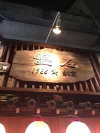 2017年太陽のおまつり~SUNSUNフェス@京都~ご協賛店舗様ご紹介 - ナントカと猫企画