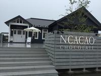 NCACAO  エヌカカオ 那須高原にショコティエオープン - 恋するお菓子
