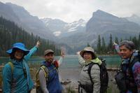 巨大カールの麓に佇む幻想的な氷河湖!レイクオエサハイキング - ヤムナスカ Blog