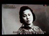 命どう宝 NHKスペシャル「樺太地上戦 終戦後7日間の悲劇」 - 梟通信~ホンの戯言