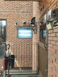 いりなかのカフェ Takissa で - 牡蠣を煮ていた午後