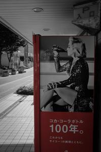 サイコー!の瞬間 - Film&Gasoline