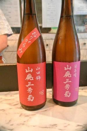 【週に2日だけオープンする日本酒BAR・・・「日本酒BAR べいすぃ(米酔)」(山梨・甲府)】 - takezo@純米狂 酔ゐどれ日記「酒もってこい(*'с'*)ノ☆バンバン!」