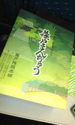Suiko108 News