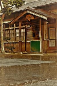 岩山駅のにわか雨 - ゆる鉄旅情