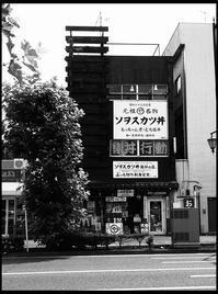 歴史探訪「足利」(7) #足利ストリート - Oh! Photo