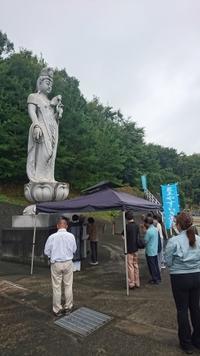 福山市永代供養 合同供養 - お墓