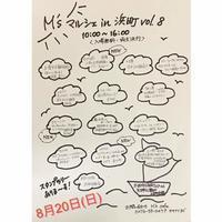 今日はこれから占い館あろは・北軽井沢店へ☆ - 占い師 鈴木あろはのブログ