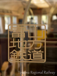 ロゴマーク - 広小路通散歩(旧御堂筋散歩)