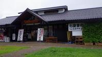 早朝城崎温泉サイ - 速くなくてもいい、強くなくてもいい ただ自転車に乗りたい