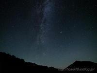 ペルセウス座流星群の夜 - デジタルで見ていた風景