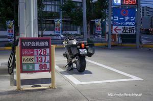 i-Jayo 夏の早朝ツーリング ☆ 快走ロードのあとは胡麻のパンカフェで - 週末はオートバイで・・・