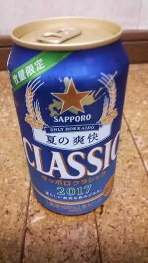 飲みたい、飲みたい、飲みたい! - 自分遺産