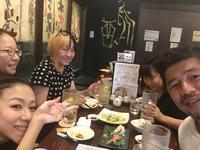 板橋区役所前「鶏と酒 かんろく」★★★☆☆ - 紀文の居酒屋日記「明日はもう呑まん!」