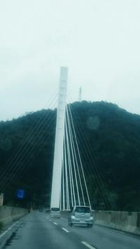 雨降れば - 京都ときどき沖縄ところにより気まぐれ