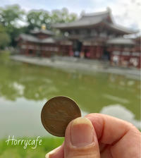 平等院鳳凰堂へ @京都・宇治 - 趣味とお出かけの日記