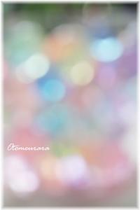 虹色の水玉 - 日々楽しく ♪mon bonheur