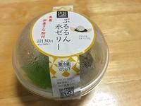 ローソン:「ぷるるん水ゼリー」を食べた♪透明感凄いっ! - CHOKOBALLCAFE