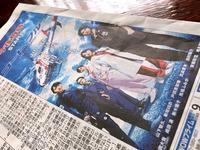 今晩から『コード・ブルー』3rdシーズン - Lucky★Dip666-Ⅲ