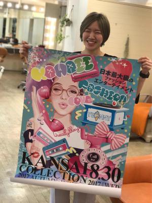 関西コレクション☆私メイクしちゃいます! - morio from london 大宮1号店ブログ