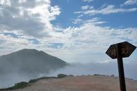 ニセコ イワオヌプリ登山! - うひひなまいにち