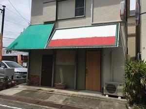 兵庫県 明石市 飲食店可 住宅街に佇む1階テナント №054 - テナント賃貸ガイド明石市
