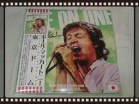 PAUL McCARTNEY / ONE ON ONE JAPAN TOUR 2017 DISC4~6 - 無駄遣いな日々