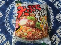 8/16 マルちゃん 天ぷらそば + ミリオン・グループ 納豆 ボートラで納豆丼 - 無駄遣いな日々