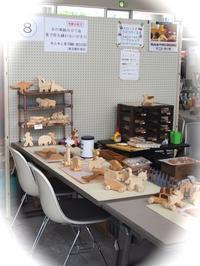 アート・クラフト縁日 報告 - 布と木と革FHMO-DESIGNS(えふえっちえむおーでざいんず)Favorite Hand Made Original Designs