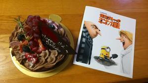 16日(水)『怪盗グルーのミニオン大脱走』と『餃子の王将』と『まるきた』と『イオンタウン』とケーキ -