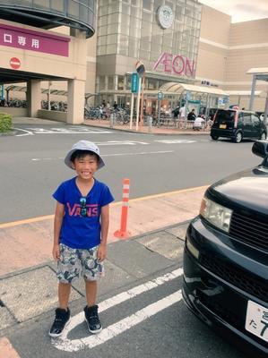 宮崎イオン - ◆◇◆◇◆◇◆◇◆◇