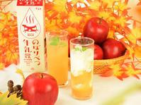 2017たきもと収穫祭のお知らせ - 登別温泉 第一滝本館 たきもとブログ