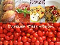 夏のトマトフェスタ!自家製ケチャップ、トマトタルトタタン他3種を楽しむ - L'atelier C'est mignon