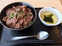 和牛焼肉丼 - 麹町行政法務事務所