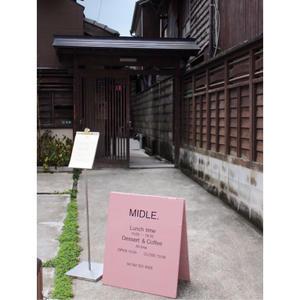 太宰府の古民家カフェMIDLE.★ - zakka&cafe ECRU*