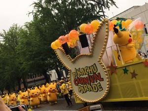 「8月14日ピカチュウ・カーニバル・パレード!」 - 株式会社エイコー 採用担当者のひとりごと