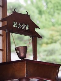 歴史探訪「足利」(FINAL) #宥坐之器(ゆうざのき) - Oh! Photo